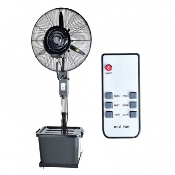 Mobil Teraszhűtő, Párásító Ventilátor Víztartállyal, Távirányítóval